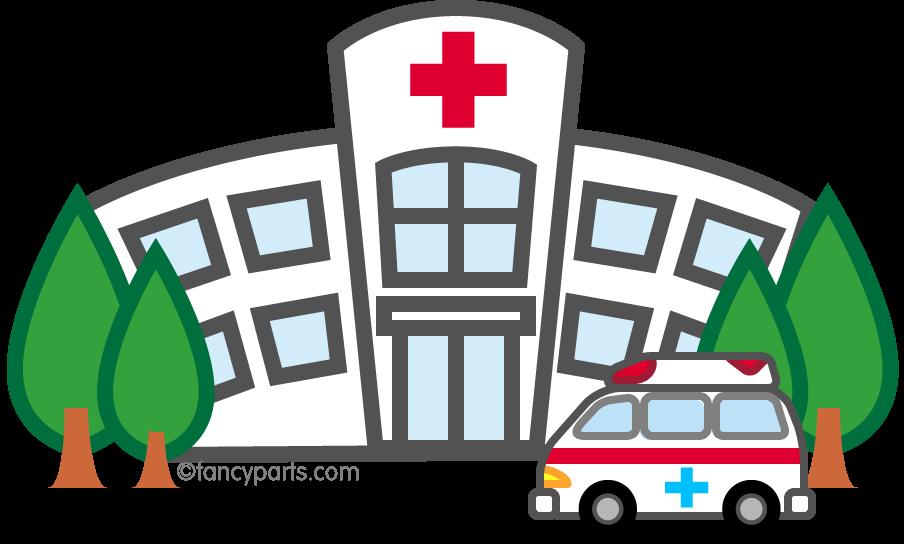「病院イラスト free」の画像検索結果