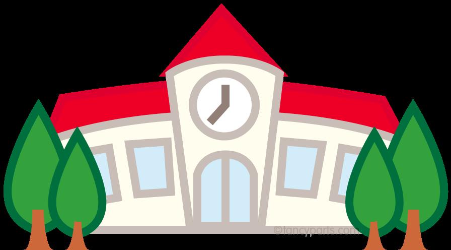 「幼稚園 フリー素材」の画像検索結果