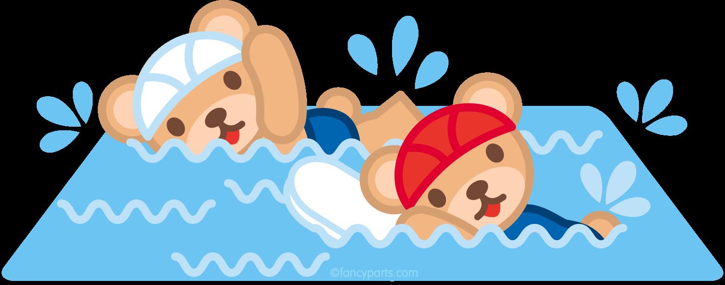 「水泳 イラスト」の画像検索結果